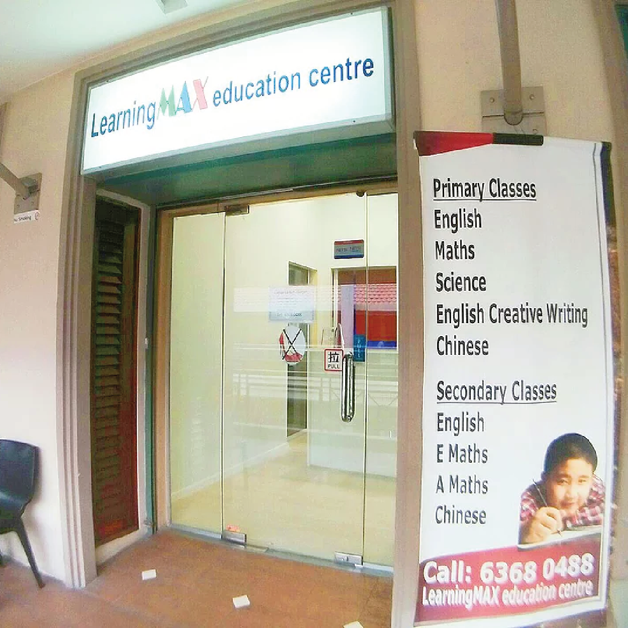 CHINESE TUITION IN JURONG WEST